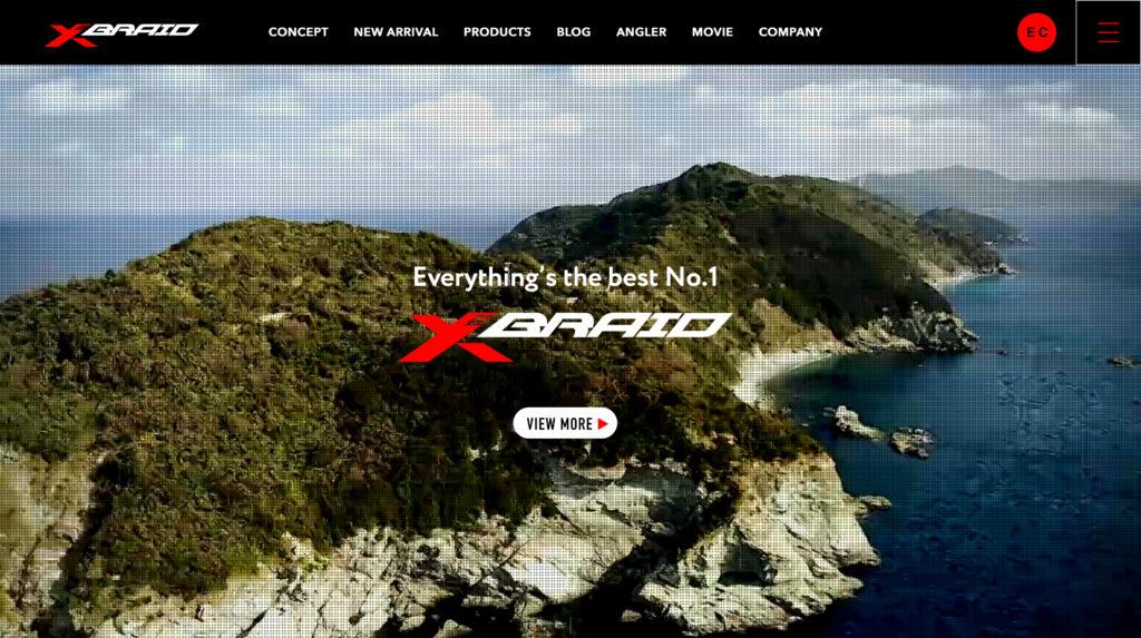 XBRAID ブランドサイト トップページ