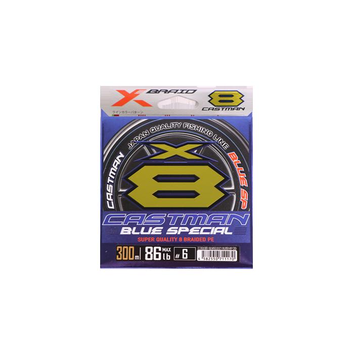XBRAID CASTMAN BLUE-SP X8