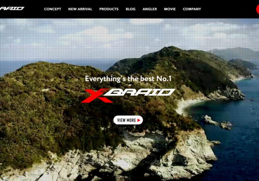 XBRAID ブランドサイトオープン!