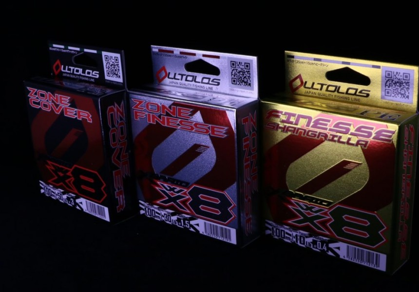 XBRAIDブランド OLLTOLOS PEシリーズ3機種が発売開始!!