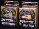 新発売XBRAIDオードラゴンX4製品説明 解説:Xアンバサダー深江真一氏
