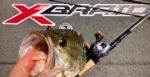 Xアンバサダー 高橋亨氏の釣行レポート更新しました!